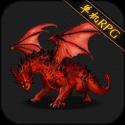 黑暗传说单机RPG破解版(无限魔石)