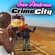 圣安德烈亚斯犯罪故事(无限钞票)