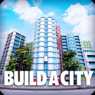 城市岛屿2:建筑故事破解版(金币强加)