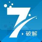 7723游戏盒子 v1.3