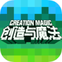 创造与魔法 v1.0.0100