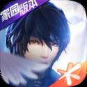 龙族幻想(原著再现) v1.5.189