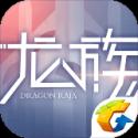 龙族幻想(原著再现) v1.3.148