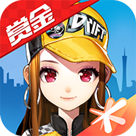 QQ飞车(赏金车王) v1.18.0.51055