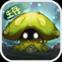 灵魂岛:荒岛创世 v1.0.2.19