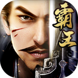 霸王之业-战国野望 v1.0.17