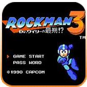 洛克人3(FC游戏)