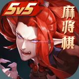 决战!平安京(阴阳师MOBA) v1.42.0