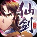 仙剑奇侠传移动版(新国风)