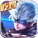 乱斗吧勇士(幻想世界) v1.21.9