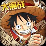 航海王启航(原作剧情) v20.0