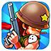 风暴战役:陆战英雄破解版(无限金币) v2.1