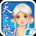 轩辕剑叁外传天之痕破解版(无敌版) v3.0.5