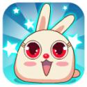 守卫贱小兔破解版(内购免费) v2.0.1