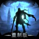 地下城堡2:黑暗觉醒 v1.5.19