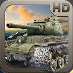 坦克:坚硬的装甲破解版(无限金钱) v1.0