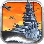 3D战舰破解版(购买强加) v1.0.3