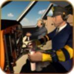 飞机驾驶训练学院模拟器破解版(无限金币)