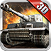 3D坦克争霸中文完整版 v1.2.0