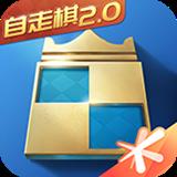 战歌竞技场(自走棋2.0) v1.0.1306