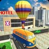 飞行气球巴士冒险. v1.1