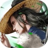 情剑奇缘(快意恩仇) v1.5.4