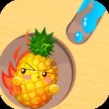 菠萝大救援 v1.0