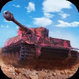 坦克世界闪击战 v6.9.0.152