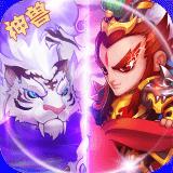 猫三国(热血激斗) v2.0.2