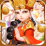 卡牌嘻游(嘻游取经) v1.0.1