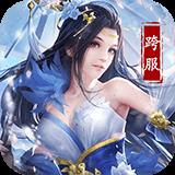 神魔传(万人帮战) v1.0.1