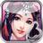 仙魔剑霸天神器破解版(中文版) v0.1.1